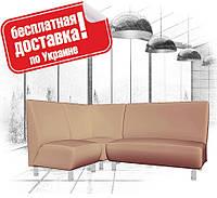 Угловой диван (комплект мягкой мебели) из кожзама для кафе, офиса бежевый, фото 1