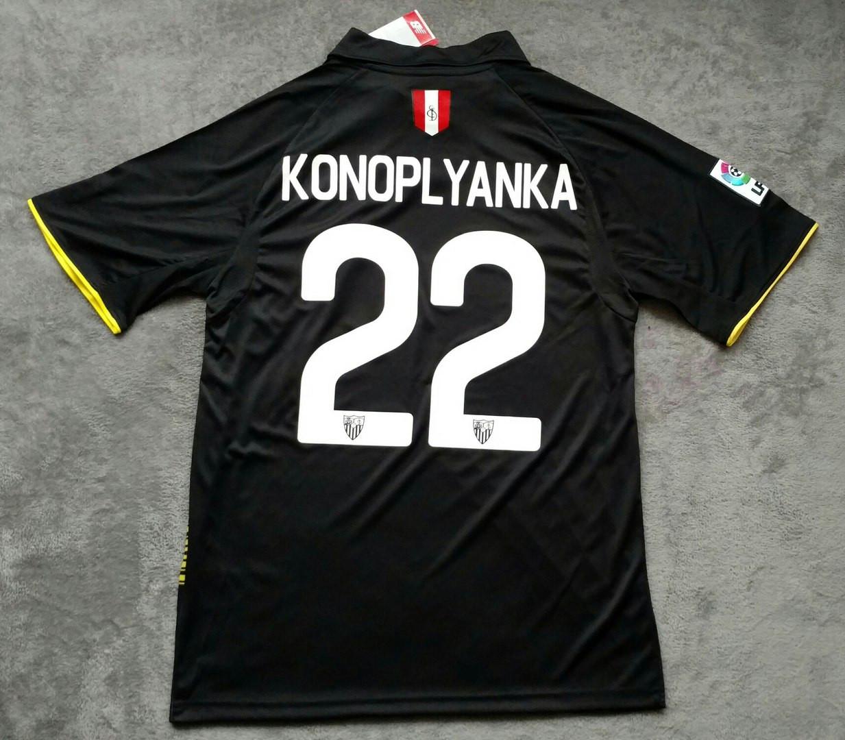Футболка Севилья Коноплянка 2015-2016 - Спортивный магазин Kosas в Харькове 18e814d4d2a