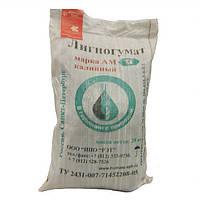 Лигногумат, марка АМ, 20кг, Гуминовое удобрение
