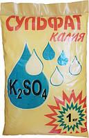 Сульфат калия (сернокислый), 1кг, Калийное серосодержащее удобрение