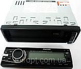 Автомагнітола Pioneer 3400U Usb+Sd+Fm+Aux+ пульт, фото 4