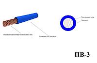 Провод ПВ-3