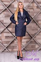 Женское стеганое демисезонное пальто (р. S, M, L) арт. Кари 10027