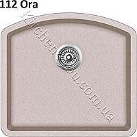 Прямоугольная гранитная мойка 585х535 мм. Aquasanita (Литва) Arca SQA-103, монтаж под или в столешницу