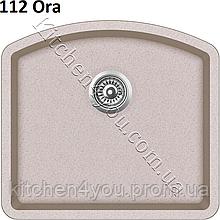 Прямокутна гранітна мийка 585х535 мм. Aquasanita (Литва) Arca SQA-103, монтаж під або в стільницю