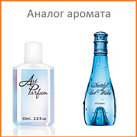11.   Духи  65 ml - Cool Water   от Davidoff