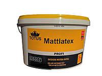 Латексная матовая краска Totus MATTLATEX  PROFI 14 кг.