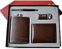 Подарочный набор с флягой для мужчин Moongrass 4 предмета №55-2