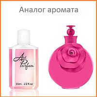 13. Духи 65 мл Valentina Pink Valentino