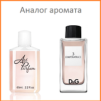 16. Духи 65 мл L'Imperatrice №3 Dolce&Gabbana