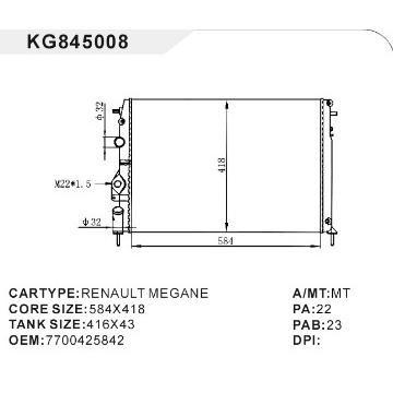 Радиатор охлаждения Renault Megane Scenic 1996- (1.4-2.0-1.9D-DTI) 585*415мм по сотах KEMP