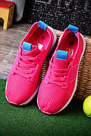 Женские кроссовки розовые для бега и спорта текстиль
