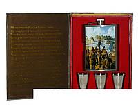 Подарочный набор с флягой для мужчин Книга TZ15-3