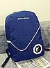Стильный однотонный рюкзак городской, фото 5