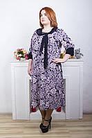 Нарядное платье батал Шарфик розовый (60-66)