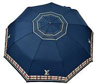 Женский брендовый складной зонт полный автомат Louis Vuitton синий