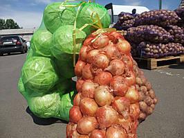 Мешок-сетка овощная 2 кг (22х33см). Картошка, лук, овощи, фрукты.