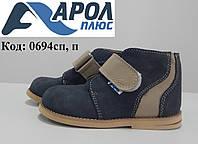 Ортопедичекие ботинки для детей с утеплителем и без
