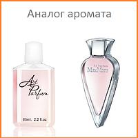30. Духи 65 мл Max Mara Le Parfum MaxMara