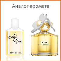 31. Духи 65 мл Daisy Marc Jacobs