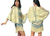 Костюм  - платье с накидкой