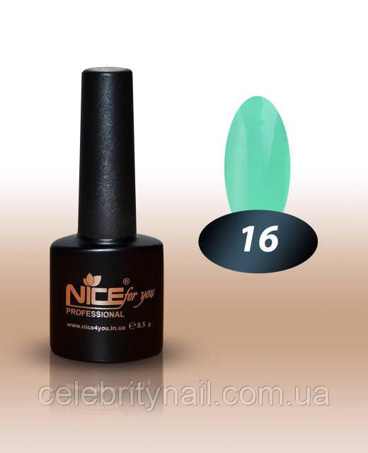 Гель лак  Nice For You № 16, 8,5 мл