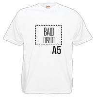 Мужская футболка с печатью вашего рисунка А5