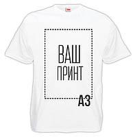 Мужская футболка с печатью вашего рисунка А3
