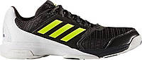 Adidas кроссовки Multido Essence