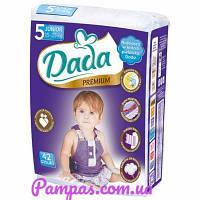 Подгузники Dada Premium 5 (15-25 кг) 42 шт.