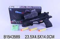 Пистолет стреляет водяными и мягкими пулями, в коробке 23,5*4,5*14,0см