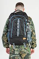 Туристический рюкзак 02VA синий
