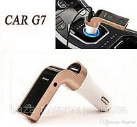 Автомобильный модулятор Car G7 Black с Bluetooth