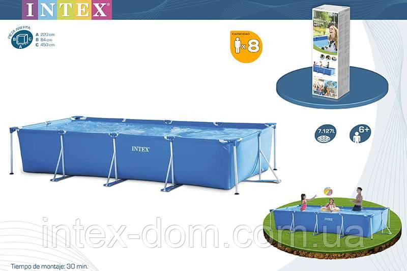 Каркасный бассейн Intex -интекс 58982/28273 Rectangular Frame Pool (450 х 220 х 84 см) киев