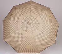 Брендовый складной зонт полуавтомат Gucci золотистый