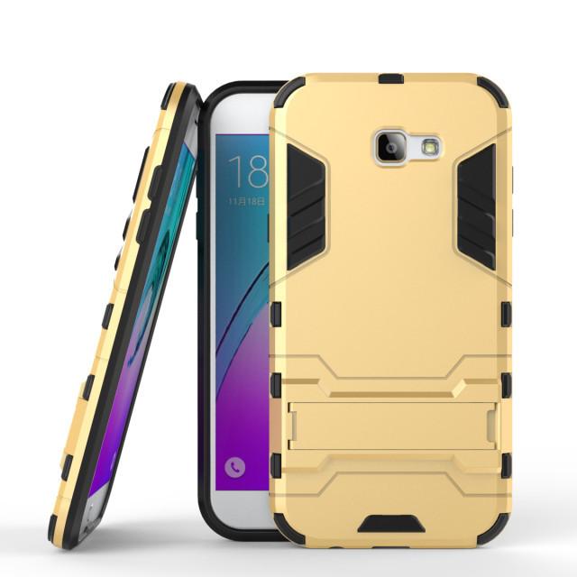 Чехол Samsung A720 / A7 2017 Hybrid Armored Case золотой
