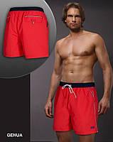 Плавательные мужские шорты