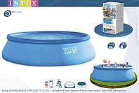 Надувной бассейн Easy Set 4,57х1,22м Intex 28168/54916