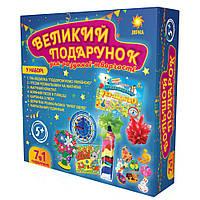 Набор для творчества большой подарок ranok creative 14100298 7+ синий