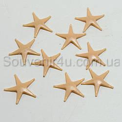 Звезда пластиковая бежевая (100 шт/уп)