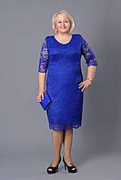 """Нарядное женское гипюровое платье """"Донна"""""""