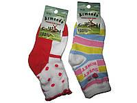 Носки короткие для девочки, Armando, размеры 19/22, арт. ACP-6212