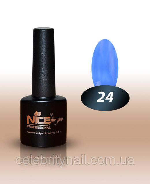 Гель лак  Nice For You № 24, 8,5 мл