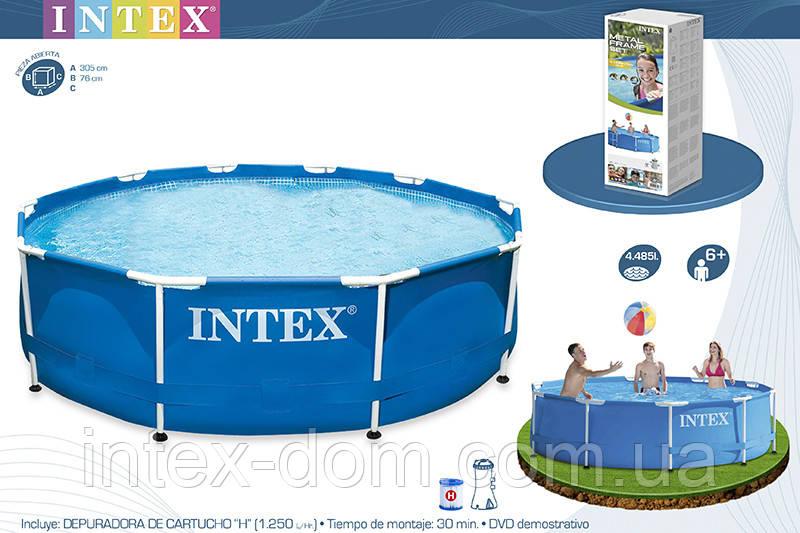 Каркасный бассейн Intex Metal Frame Pool 56999/28202 Интекс 305 х 76 см + насос-фильтр киев