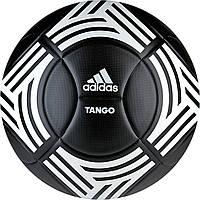 Футбольный мяч Adidas Tangolux (Артикул: BK6983)