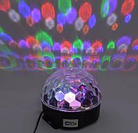 Free Color Ball 63USB многолучевой LED прибор