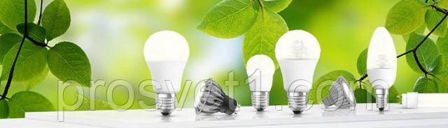 LED лампы разного вида