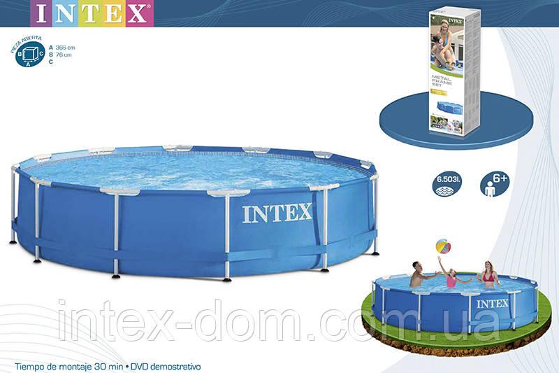 Каркасный бассейн Intex (интекс) Metal Frame Pool 56994/28210 Интекс 366 х 76 см киев