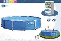 Каркасный бассейн Intex(Интекс) 56996/28212 Metal Frame Pool (366 х 76 см) + фильтрующий насос киев