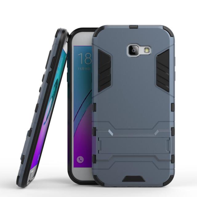 Чехол Samsung A720 / A7 2017 Hybrid Armored Case темно-синий